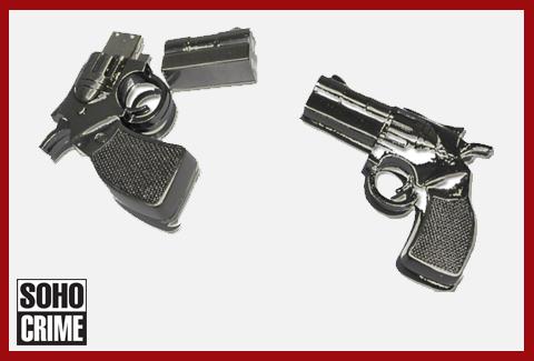 Gun-USB