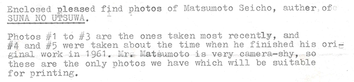 Matsumoto-letter