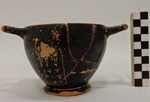 pericles-cup