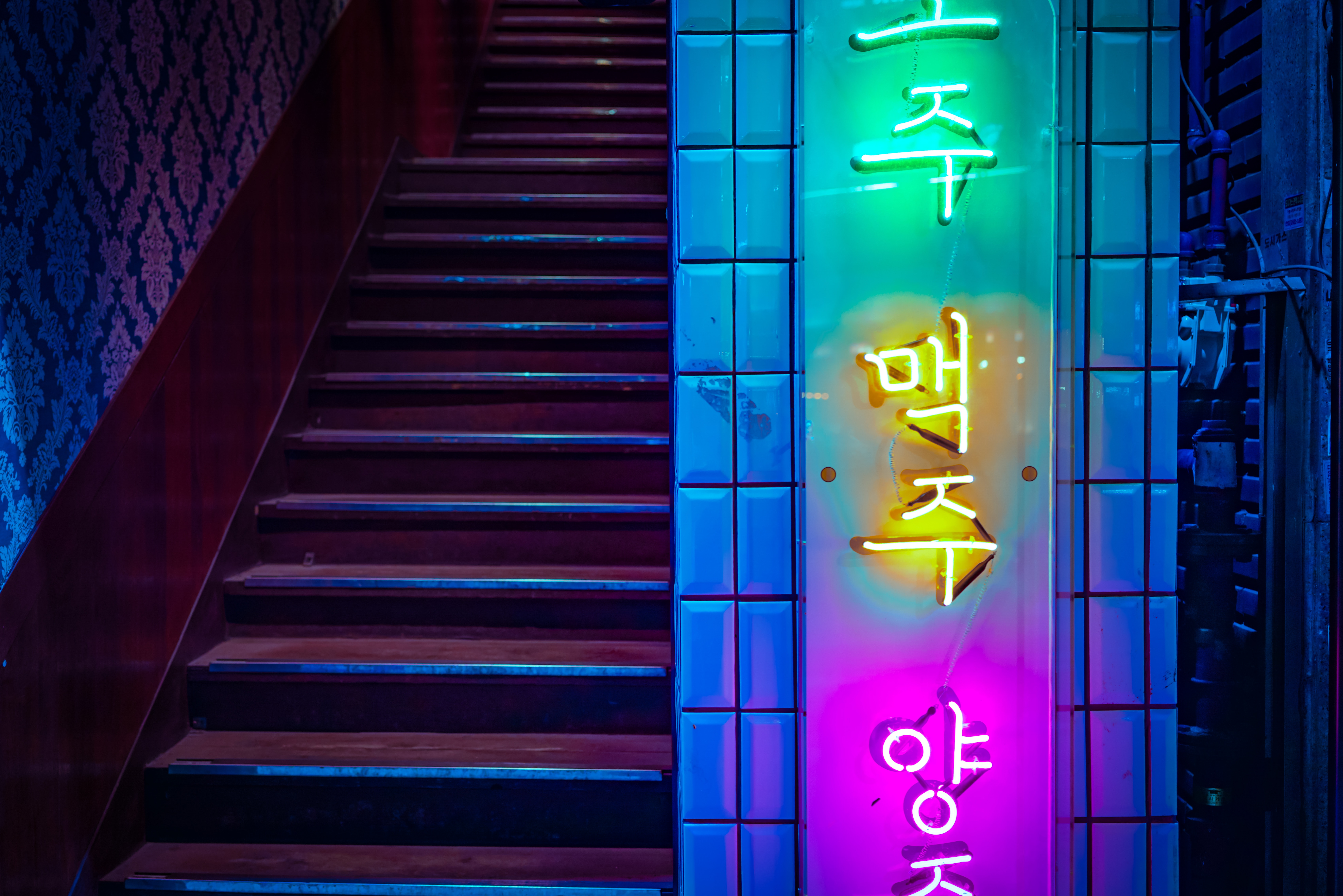 10 Not-to-be-Missed Crime Novels Set in Korea - Soho Press